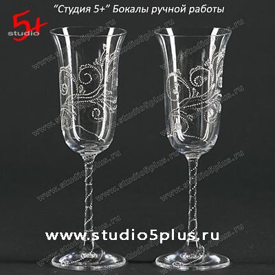 Wedding Saloon :: свадебные бокалы купить СПб