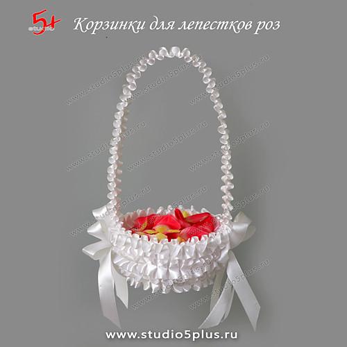 Свадьба корзинка для лепестков роз своими руками