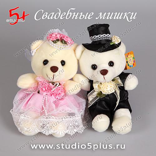 Свадебные мишки жених и невеста