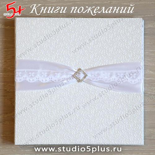 Купить Свадебные Бокалы Жизель - белый, свадебные