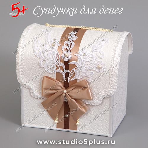 Судучок свадебный шоколадный