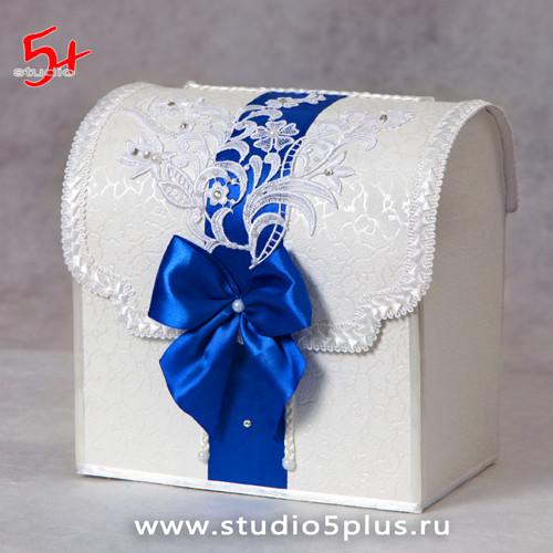 Сундук на свадьбу синий для подарков
