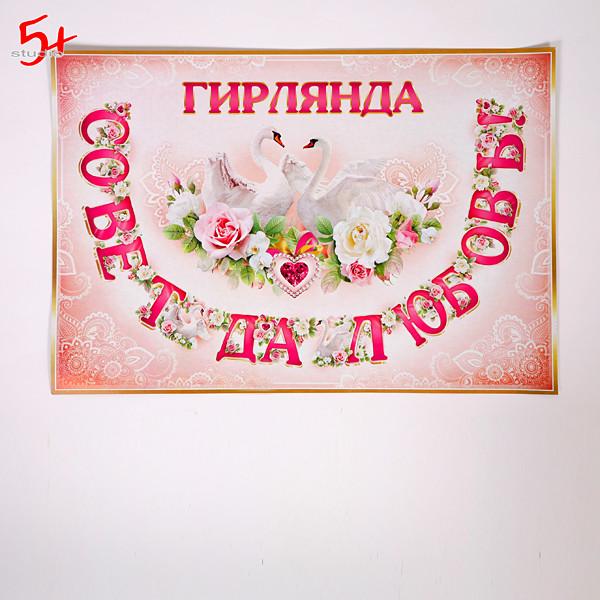 18f281b84d9 Свадебный магазин Всё для свадьбы в СПб.
