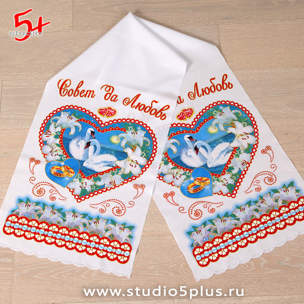 Рушник с лебедями - символ верности