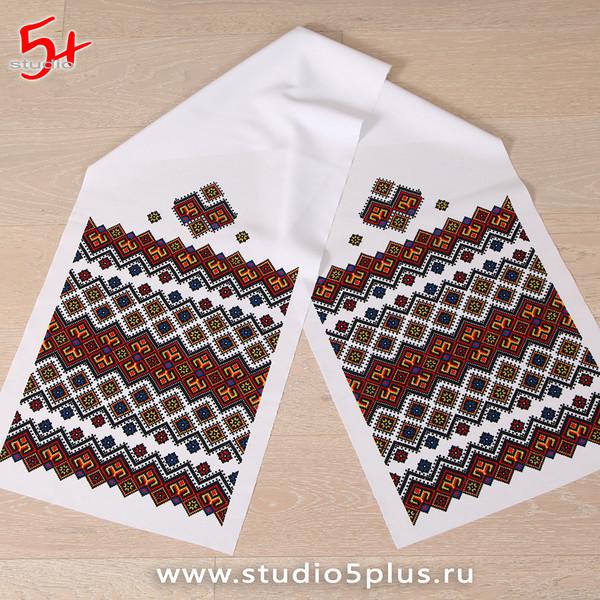 Славянский традиционный рушник с узором