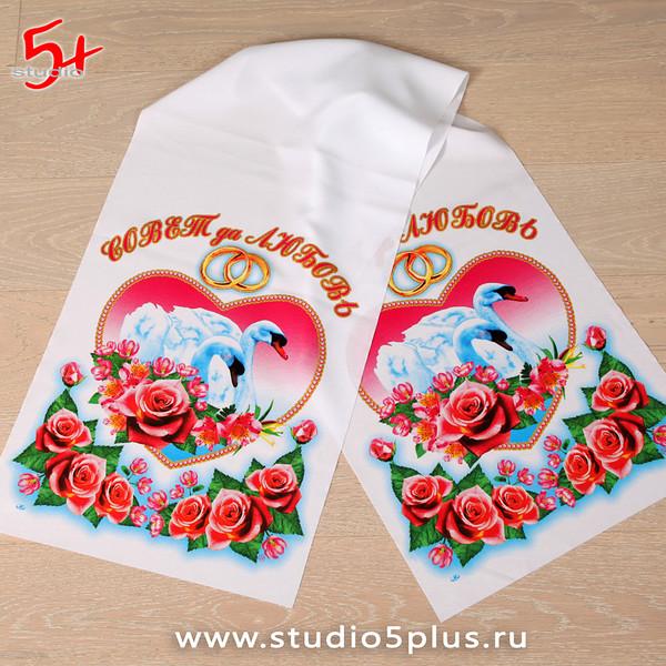 Современный рушник с картинкой лебеди