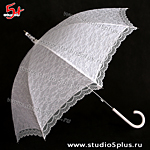 зонт на свадьбу белый