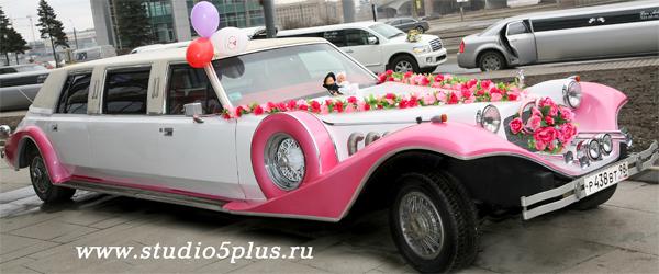 свадебный лимузин, ЭКСКАЛИБУР ФАНТОМ, аренда лимузина