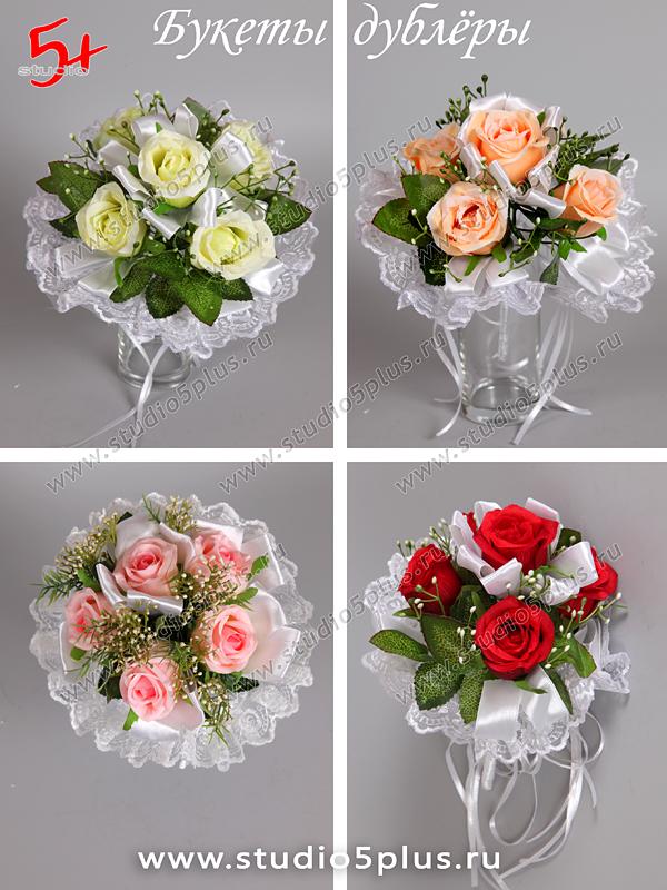 Стоимость букета-дублера на свадьбу саратов купить дешовые розы