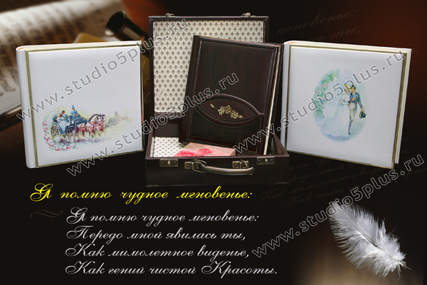 СВАДЕБНЫЕ АЛЬБОМЫ. Магазин свадебных альбомов