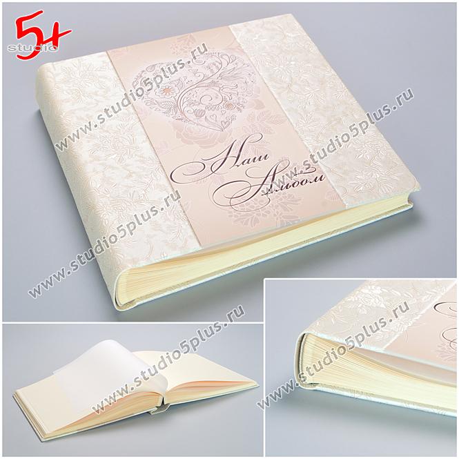 свадебный альбом с книжным переплётом