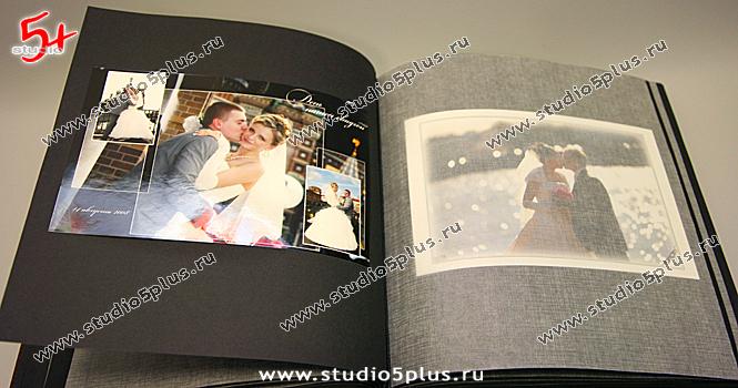 свадебный альбом с чёрными листами