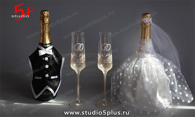 Одежда на бутылки шампанского на свадьбу