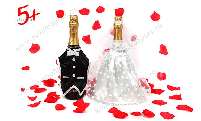 одежда для бутылок шампанского СПб