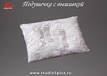 аксессуар для церемонии с вышивкой