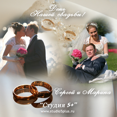 Советы для жениха и невесты к свадьбе
