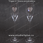 Кристаллы Сваровски на свадебных бокалах СПб