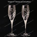 Свадебные колечки из страз Сваровски на итальянских бокалах для молодоженов