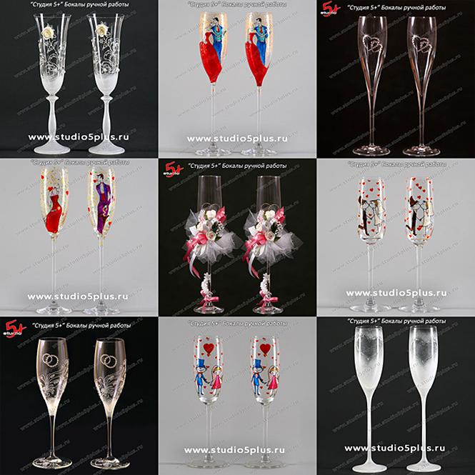 Свадебные бокалы - изящность и красота