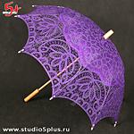свадебный зонт фиолетовый