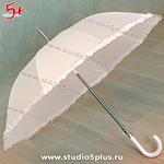 зонт от дождя белый