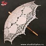 кремовый зонт невесты