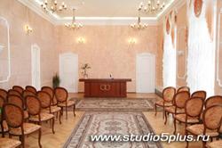 ЗАГС московского района Санкт-Петербурга, зал торжественных регистраций