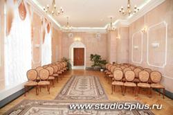 Московский ЗАГС Санкт-Петербург, зал торжественных регистраций