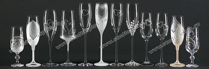 Свадебные бокалы ручной со стразами Сваровски