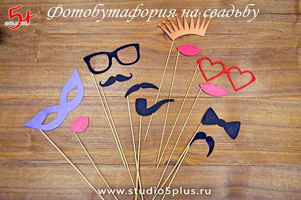 Аксессуары для свадебной фотосессии купить в СПб