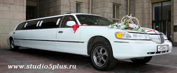 белый лимузин на свадьбу, заказ лимузина