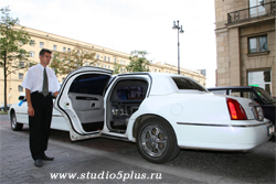 свадебный лимузин Линкольн, заказ лимузина
