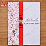 папка для свидетельства о браке в красном цвете