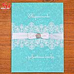 Свадьба в стиле Тиффани обложка для свидетельства о браке