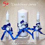 набор свечей на свадьбу: 1 большая для молодоженов и 2 тонких для родителей