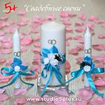 набор из 3-ех свечей в бирюзовом цвете