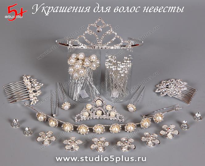 Свадебные украшения для волос невесты: диадемы, гребни, шпильки