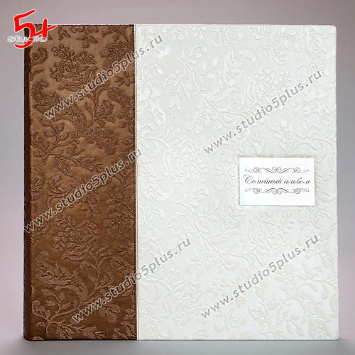 Шоколадно-белый свадебный фотоальбом