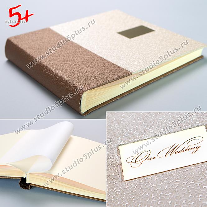 Свадебный фотоальбом, разворот альбома, книжный переплёт