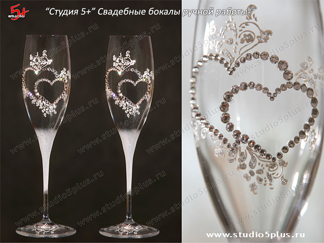 Красивые свадебные бокалы с сердцами из кристаллов Сваровски