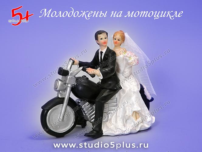 Фигурка на торт, молодожены на мотоцикле