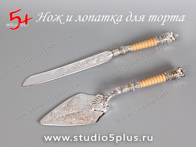 Свадебный нож и лопатка для торта
