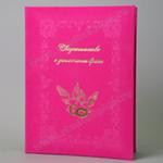 Розовая бархатная папка для свидетельства о регистрации брака
