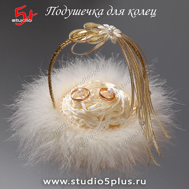 Оригинальная подушечка для колец с перьями Марабу, цвет Айвори