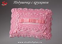 розовый атрибут церемонии бракосочетания