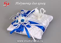 подушка для колец с лебелями