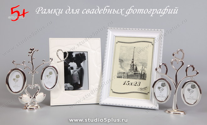 Рамки для свадебных фотографий из багета, дерева и металла