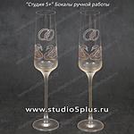 Лебеди на свадебных бокалах, красота и грация