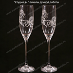 Свадебные бокалы с сердечками - символ любви молодоженов