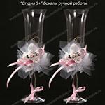 Свадебные фужеры с розами и золотыми кольцами купить в СПб